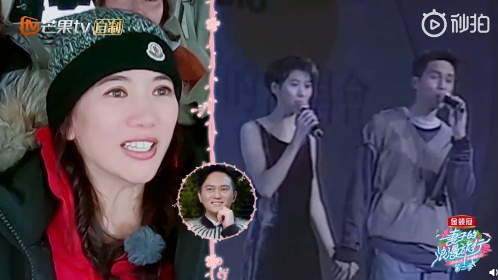 張智霖與袁詠儀最近參加真人秀節目「妻子的浪漫旅行」。圖/擷自微博