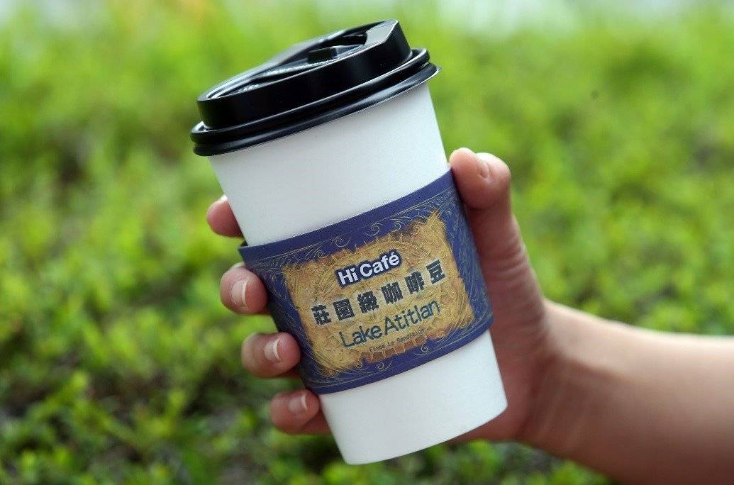萊爾富Hi Café美式咖啡限量升級不加價,引進被譽為「世界最美麗湖泊」的阿蒂特...