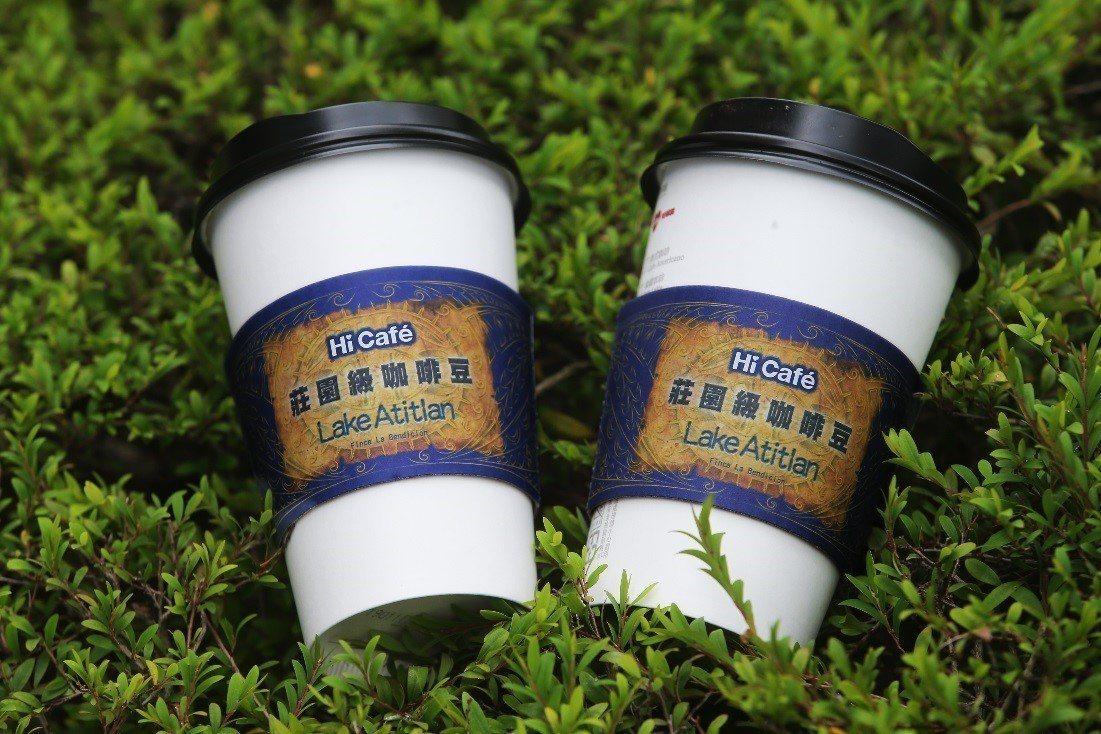 萊爾富Hi Café期間限定推出單一產區莊園咖啡,喝得到精品風味。記者徐兆玄/攝...