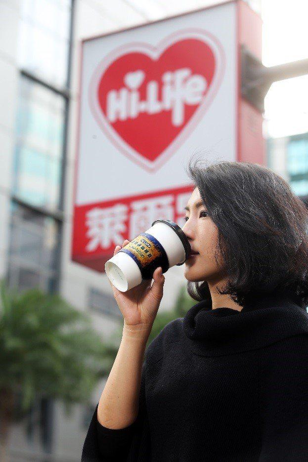 香濃醇的萊爾富Hi Café單一產區莊園咖啡,花小錢也能有大享受。記者徐兆玄/攝...