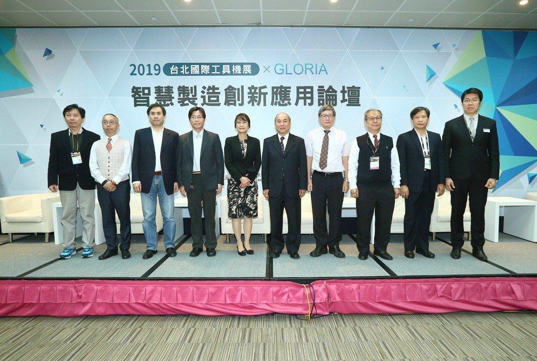 科技部國際產學聯盟(GLORIA)於台北國際工具機展舉辦「智慧製造創新應用論壇」...