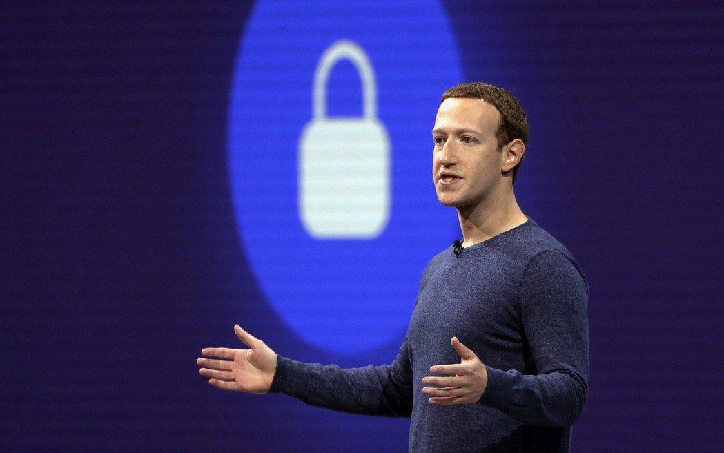 臉書執行長查克柏格。  美聯社