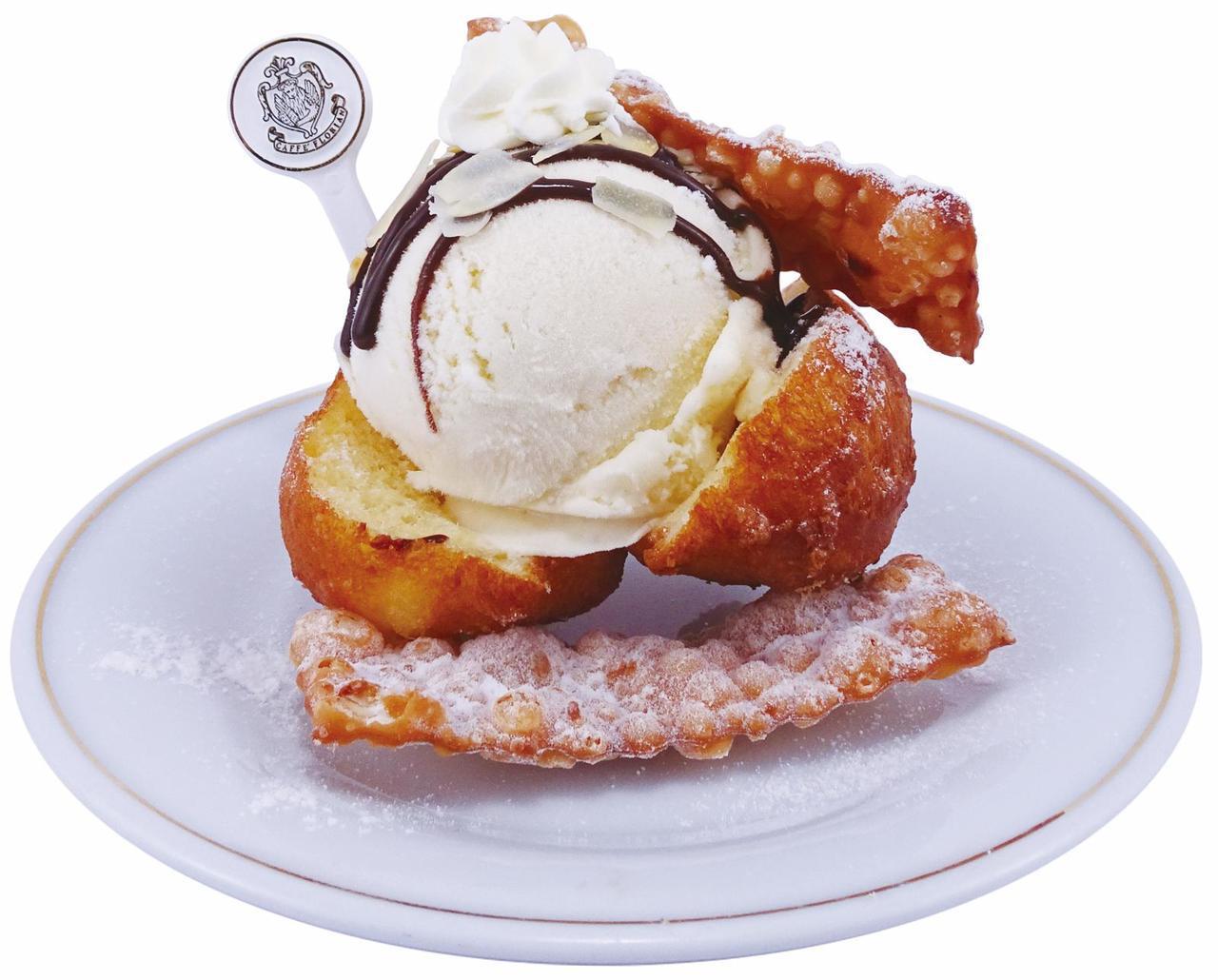 期間限定,芙莉多拉佐義式香草冰淇淋+芙利多拉+天使之翼2片,180元。圖/新光三...