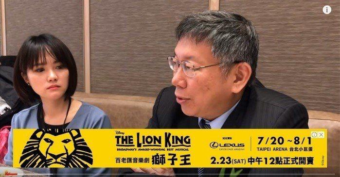 吳怡萱(左)因採訪柯P受到關注。圖/摘自批踢踢