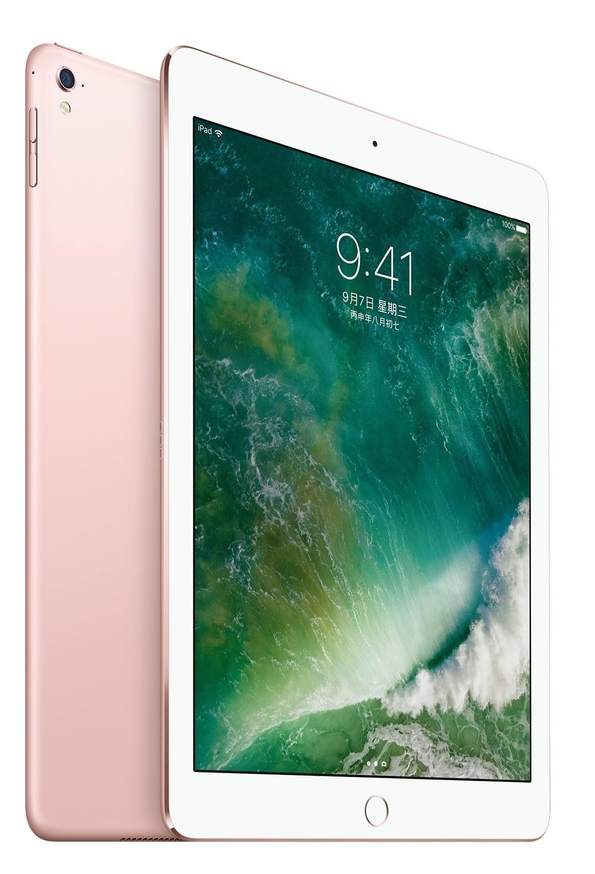燦坤Apple福利品限量特賣主打iPad Pro 10.5吋Wi-Fi版64GB...