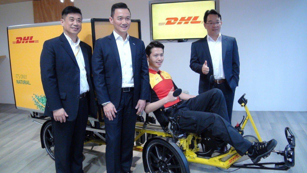 全球國際快遞服務品牌DHL今天宣布,在台灣啟用亞太區第一台Cubicycle運務...