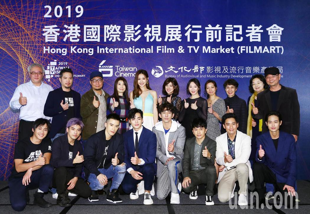 「2019年香港國際影視展」即將在3月18日到21日舉行,即將前往香港參展的五部...