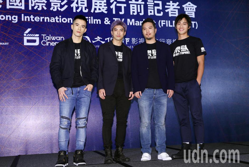《樂獄》導演孫啟明(右二)與演員紀言愷(左起)、林哲熹、范少勳。記者杜建重/攝影
