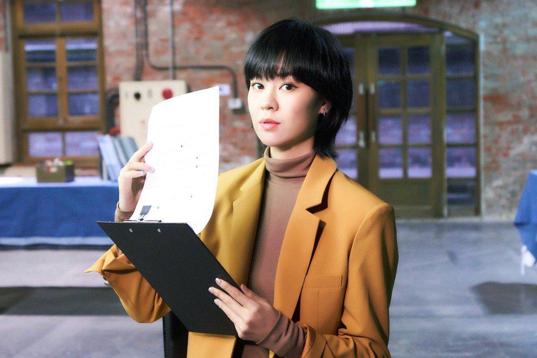 郁可唯發行單曲「三十而慄」。圖/華研國際提供