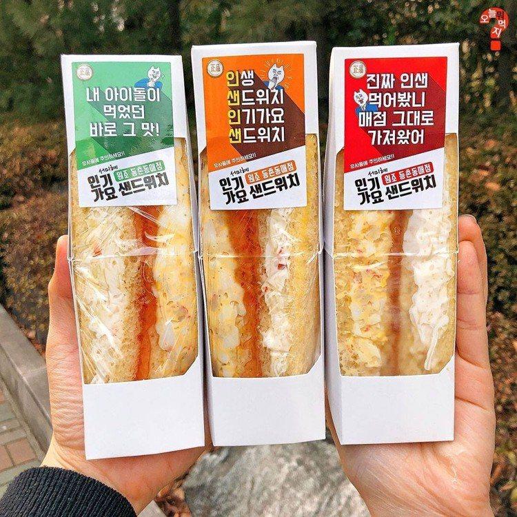 「人氣歌謠三明治」,3月13日前在台北統一時代B2推出快閃櫃。圖/摘自統一時代粉...