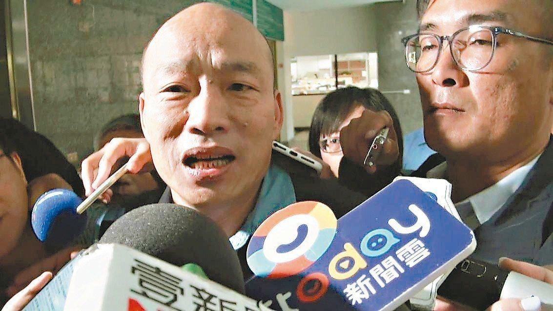 高雄市長韓國瑜(左)感慨選舉時被一日一黑,現在演變到一日數黑。 記者楊濡嘉/攝影