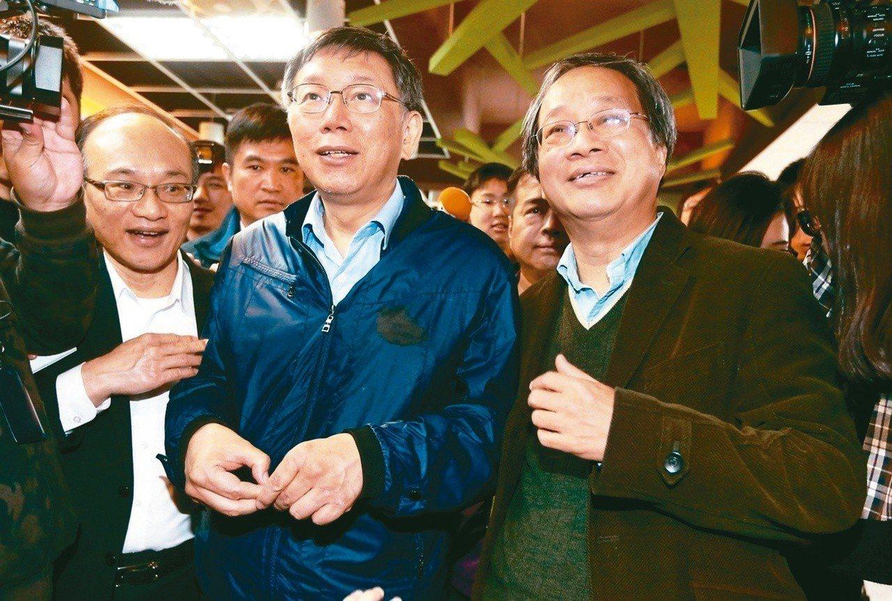 台北市長柯文哲(中)。 記者胡經周/攝影