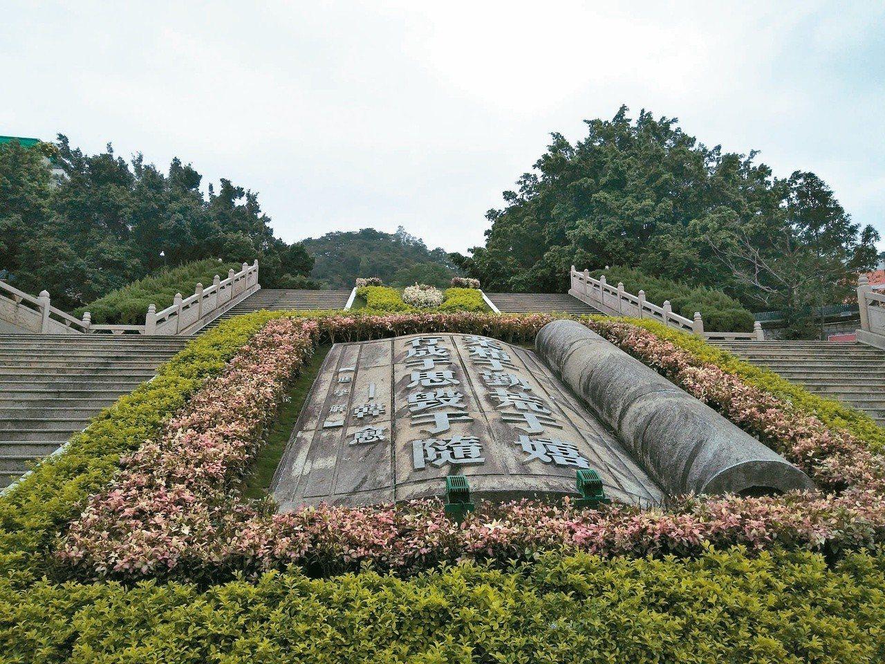 韓文公祠前的階梯。