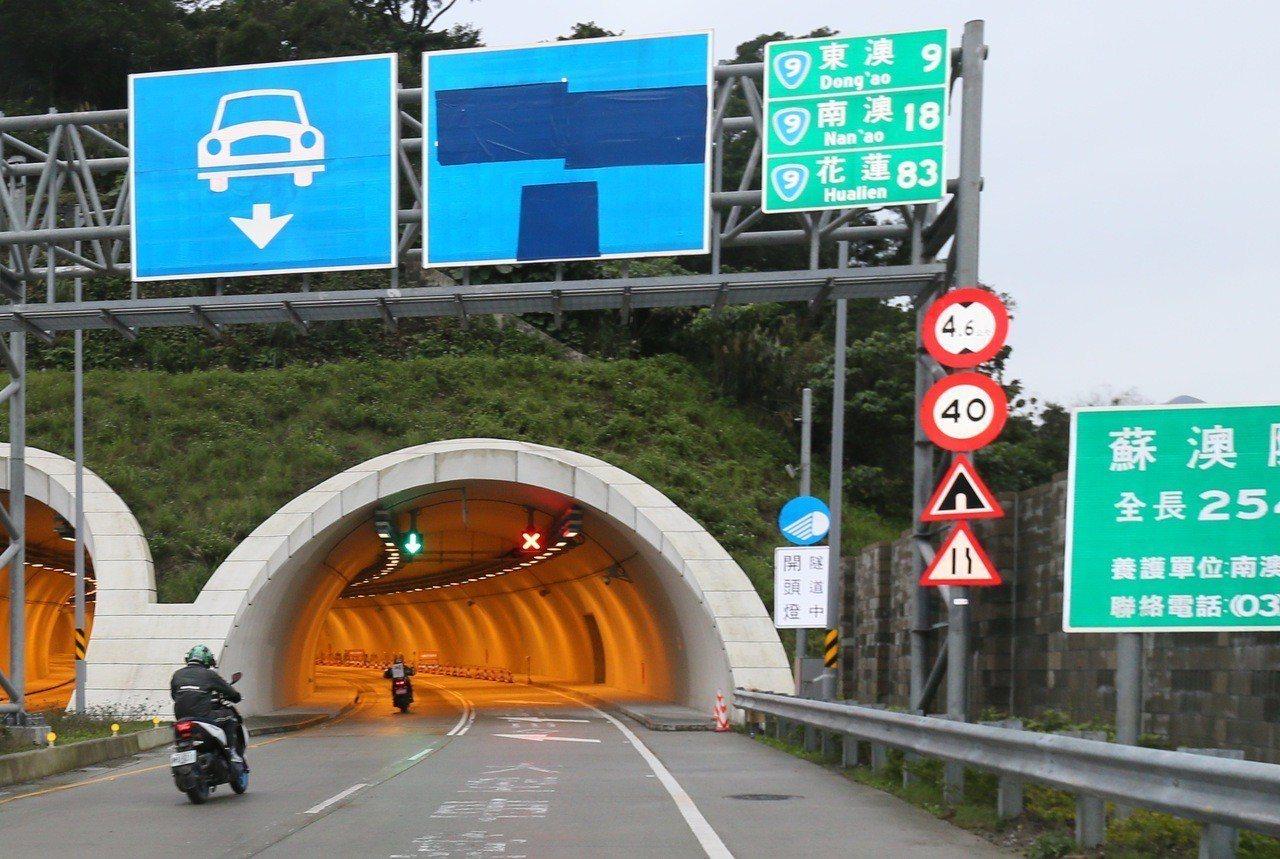 蘇花改通車時,曾有機車硬闖抗議事件(圖)發生,如今在蘇花改的最南端,仁水隧道裕定...