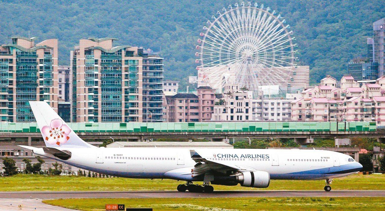 華航推出多條航線優惠促銷。 圖/聯合報系資料照片