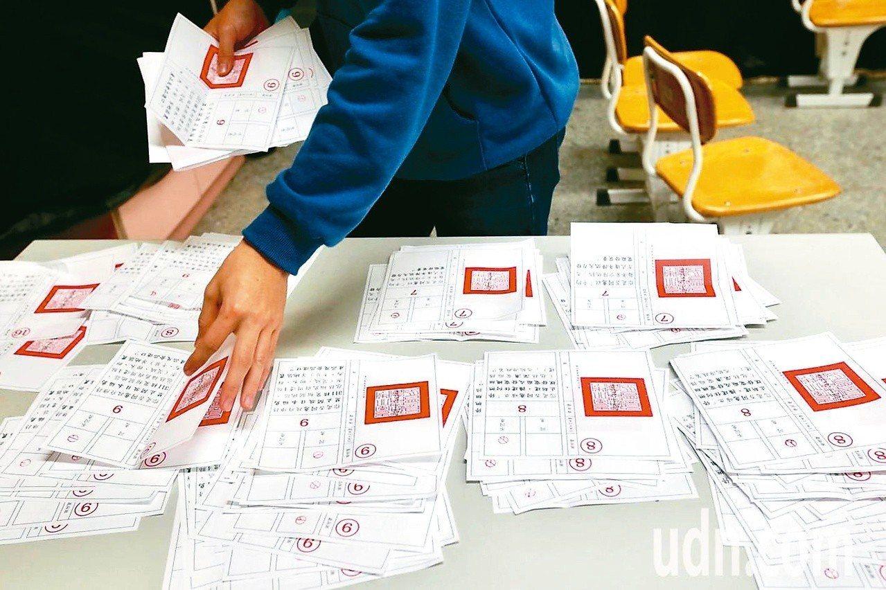 中選會表示,公投合併或分開投票究竟要多少成本仍待評估。 圖/聯合報系資料照片