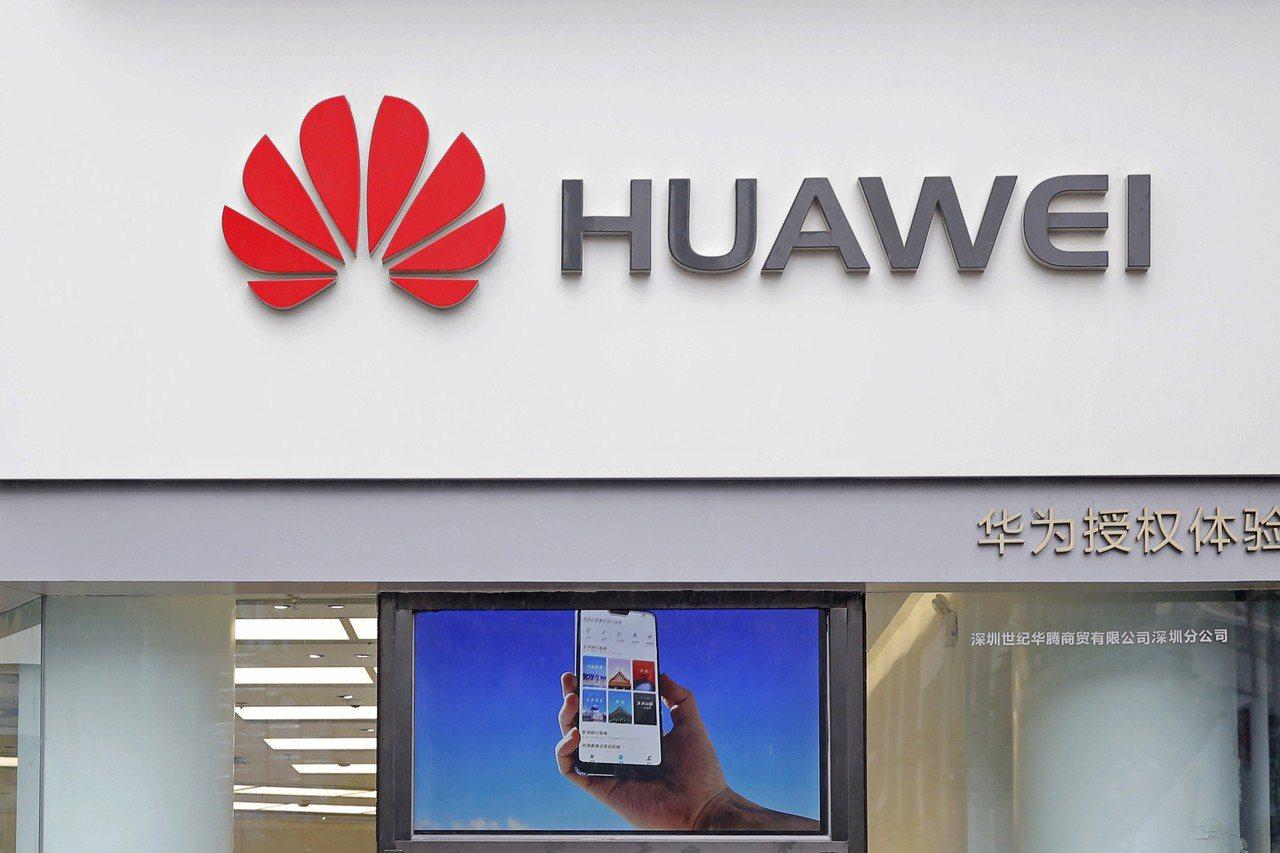 中國電信設備大廠華為。美聯社