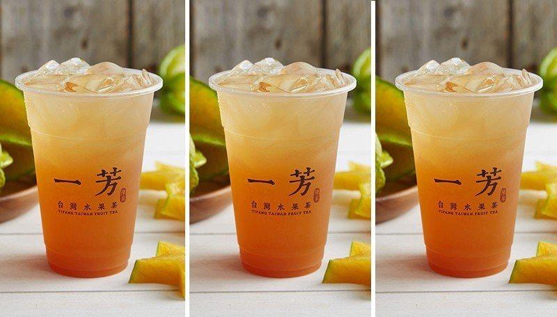 圖/一芳水果茶 提供