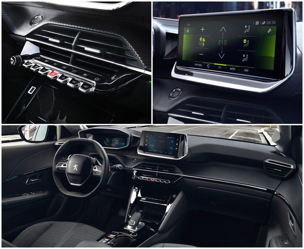 新世代Peugeot 208內裝也採用如全新508使用的第二代i-Cockpit...