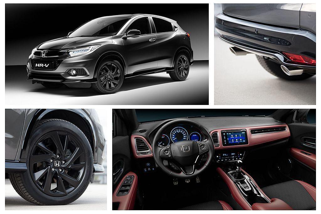 不過因為Honda HR-V Sport有著外觀、內裝專屬套件與運動化懸吊加持,...