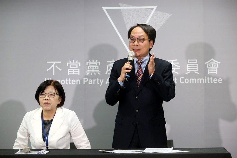 不當黨產處理委員會成立至今,旨在處理「政黨、附隨組織及其受託管理人不當取得財產之...