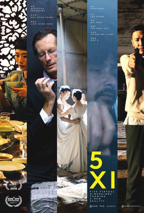 奧斯卡影帝勞勃狄尼洛所催生、推動的翠貝卡影展,堪稱每年春天的影壇盛事。今年由HTC VIVE 與台北金馬影展執委會聯合出品的 VR 電影「5x1」,其中由李中執導的「董仔的人」(Mr. Buddha...