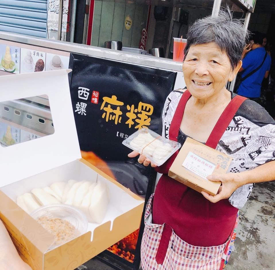 「西螺祖傳麻糬大王」自民國55年就推著攤車在雲林販售。圖/西螺祖傳麻糬大王提供