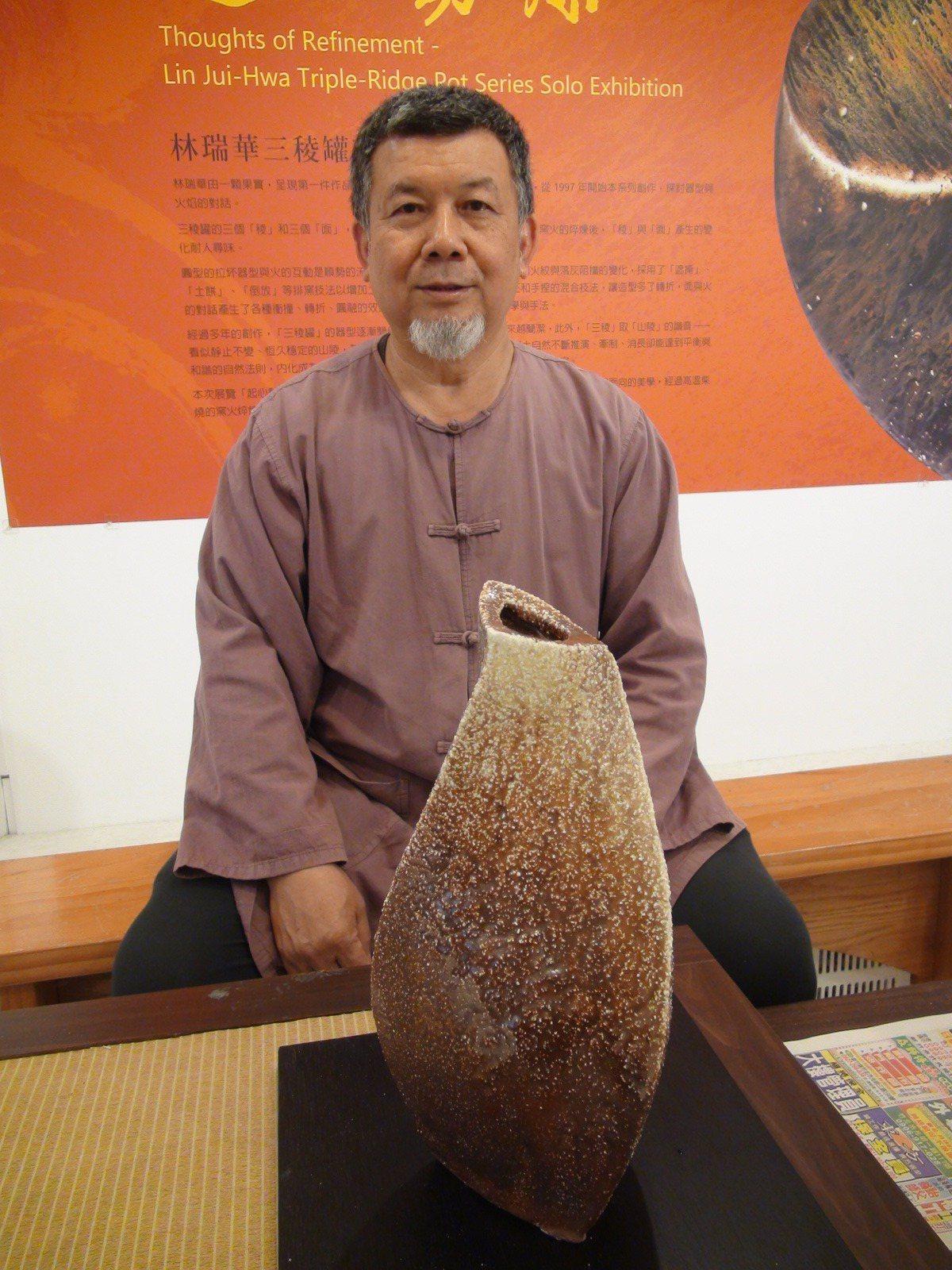 陶藝家林瑞華在2016年創下柴燒窯最高溫1563度的金氏世界記錄,作品命名為「寶...
