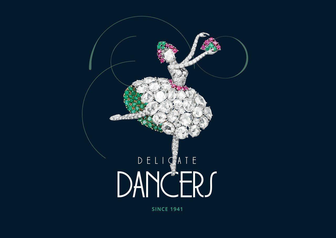 一直致力推廣芭蕾舞藝術梵克雅寶,經典的芭蕾舞伶胸針誕生於1941年。圖/梵克雅寶...