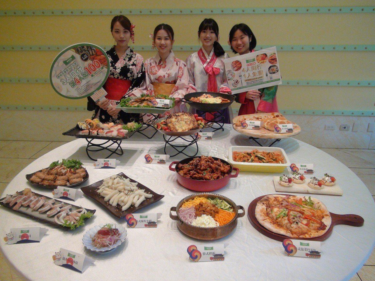 台中林酒店「森林百匯」即日起至4月30日,推出平日午、晚餐「四人同行一人免費」,...