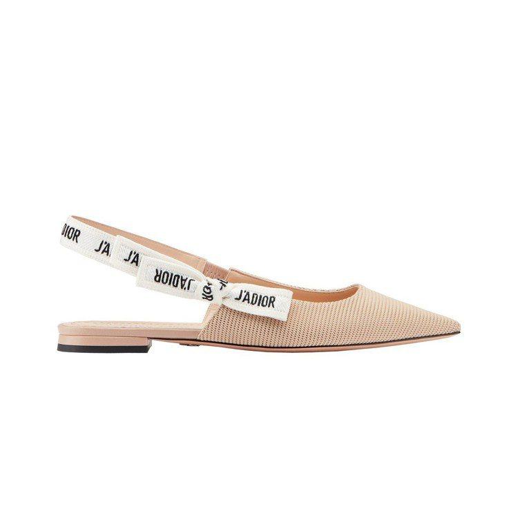 Dior Jadior 裸色平底鞋、28,000元。圖/Dior提供