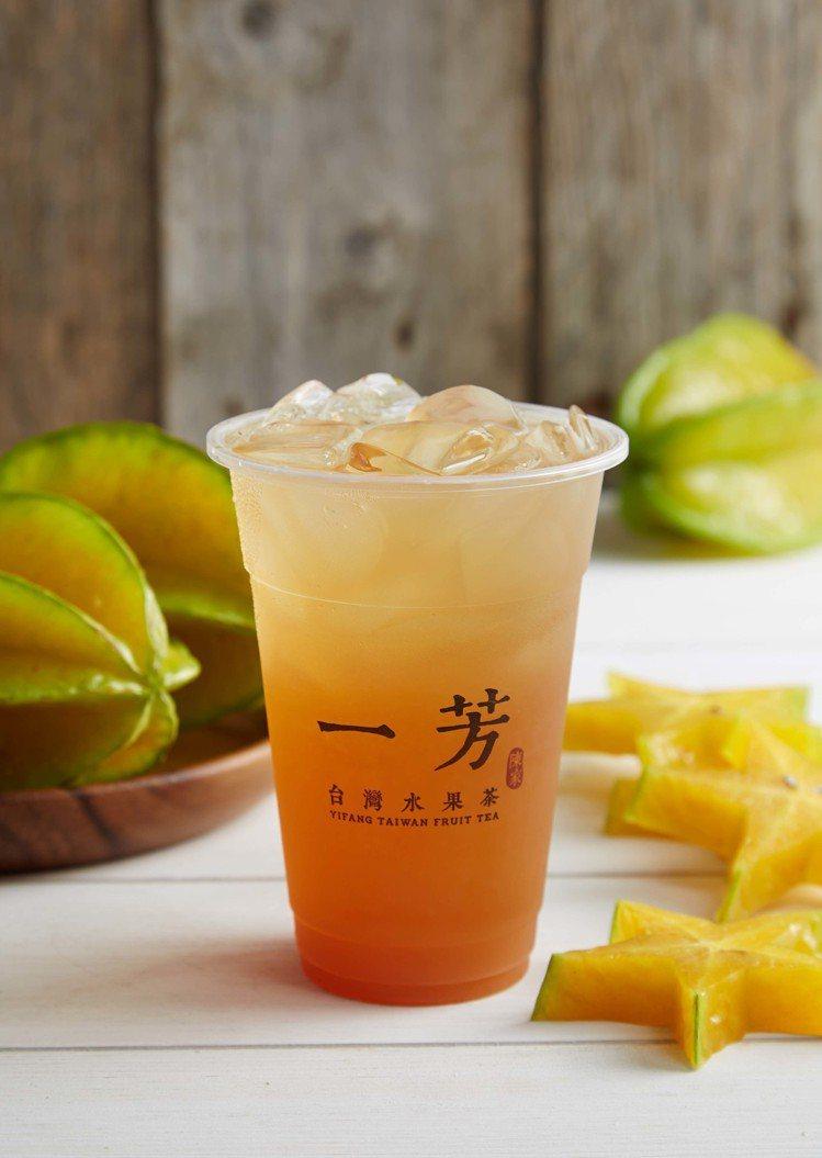 純釀楊桃汁。圖/一芳水果茶提供