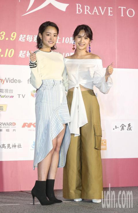 戲劇「愛情白皮書」今天舉行首映會,上一代女主角楊丞琳到現場為新生代演員加油打氣。