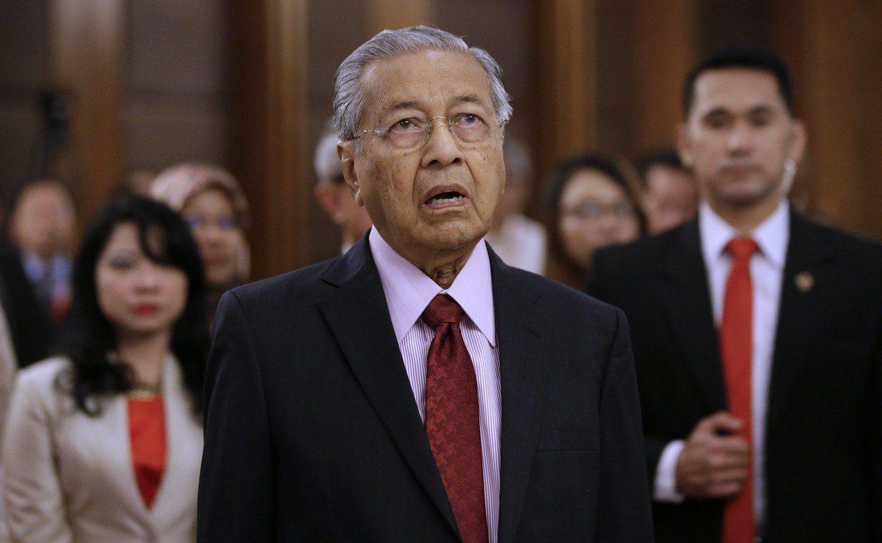 馬來西亞總理馬哈地。美聯社