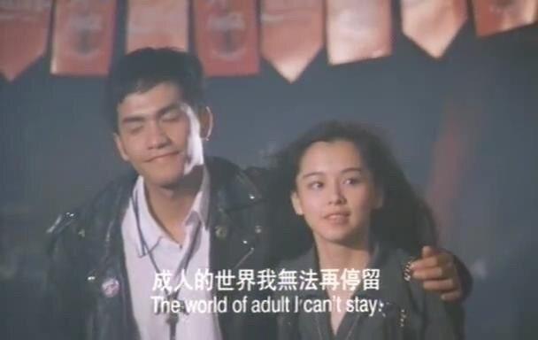 徐若瑄、張震嶽。圖/摘自臉書