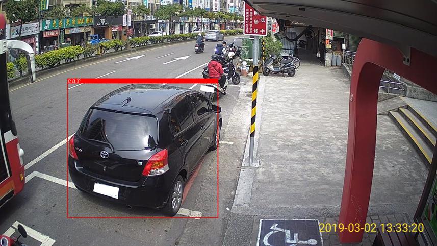 內壢火車站建置違規智慧偵測系統,採用地磁感應偵測違停車輛,系統也會自動於違停當下...