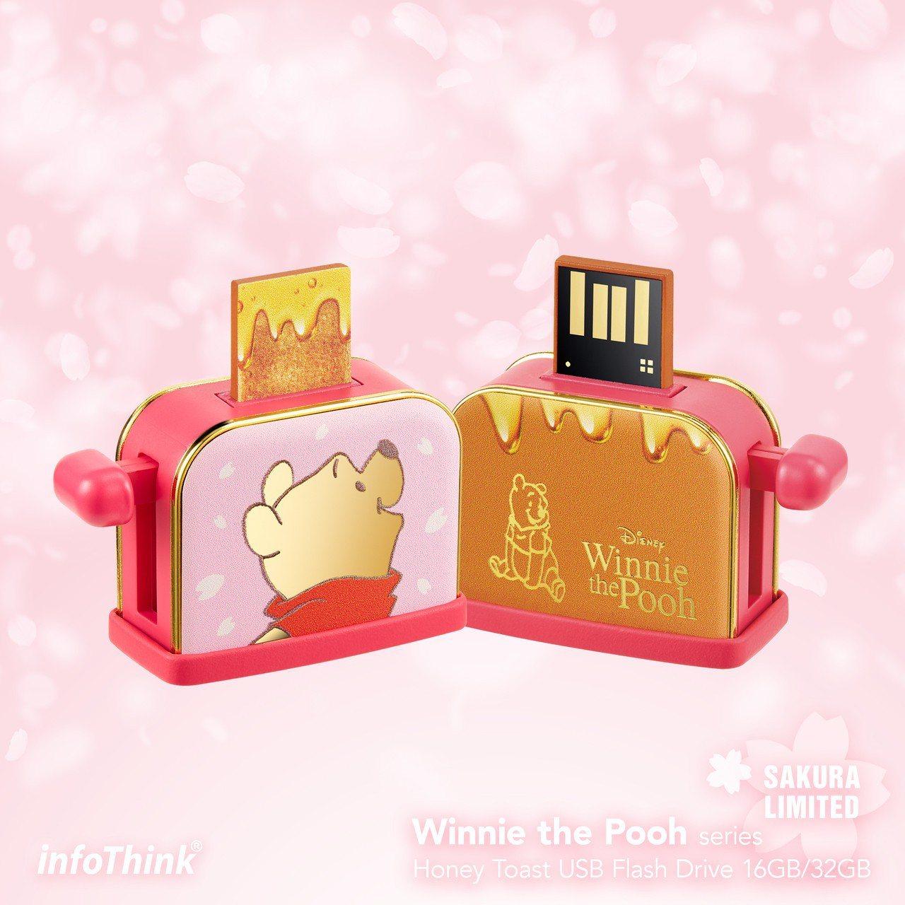 小熊維尼系列蜂蜜吐司機隨身碟(櫻花限定版),16GB、32GB售價分別為690元...