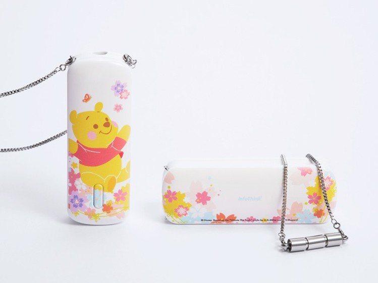 小熊維尼系列隨身型負離子空氣清淨機(櫻花限定版),售價3,680元,3月13日開...