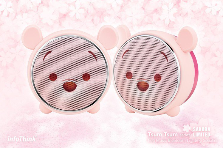 小熊維尼藍牙燈光喇叭(櫻花限定版),售價990元,3月13日開放預購。圖/7-E...