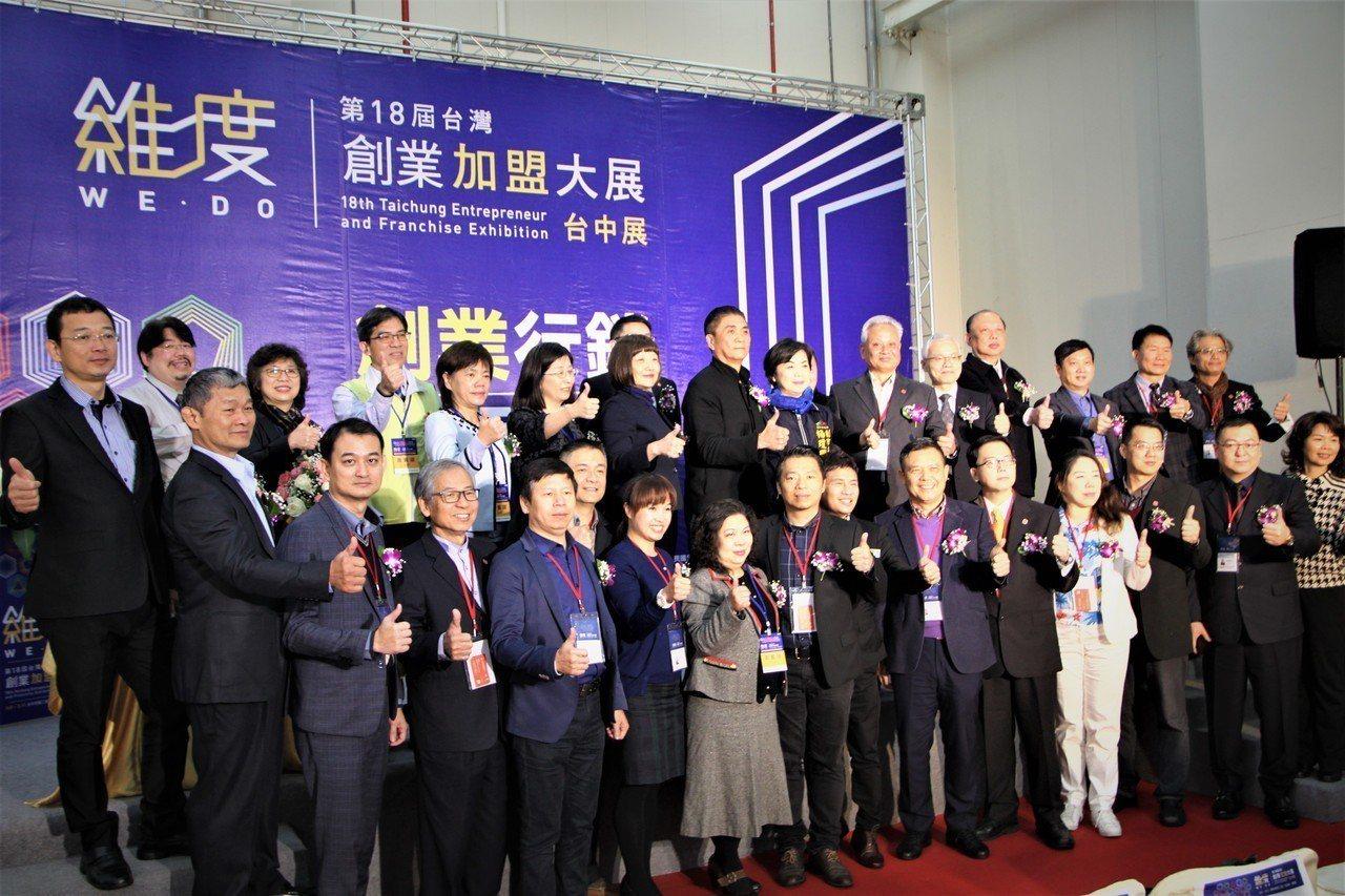 台灣連鎖加盟促進協會上午在台中市舉辦「台灣創業加盟大展」,會場裡有多個連鎖加盟業...