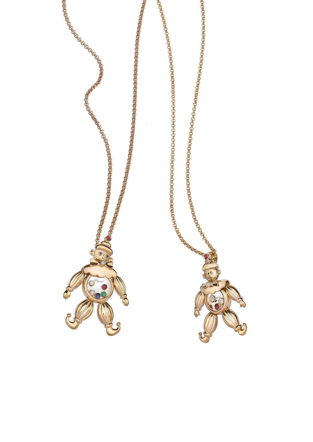 蕭邦Happy Clown項鍊,(由左至右)18K玫瑰金鑲嵌紅寶石、鑽石、藍寶石...