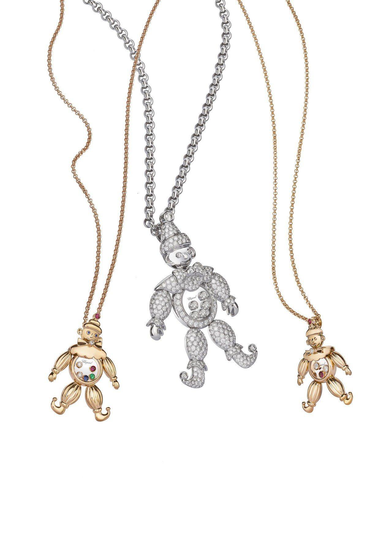蕭邦Happy Clown項鍊,(左)18K玫瑰金鑲嵌紅寶石、鑽石、藍寶石、祖母...