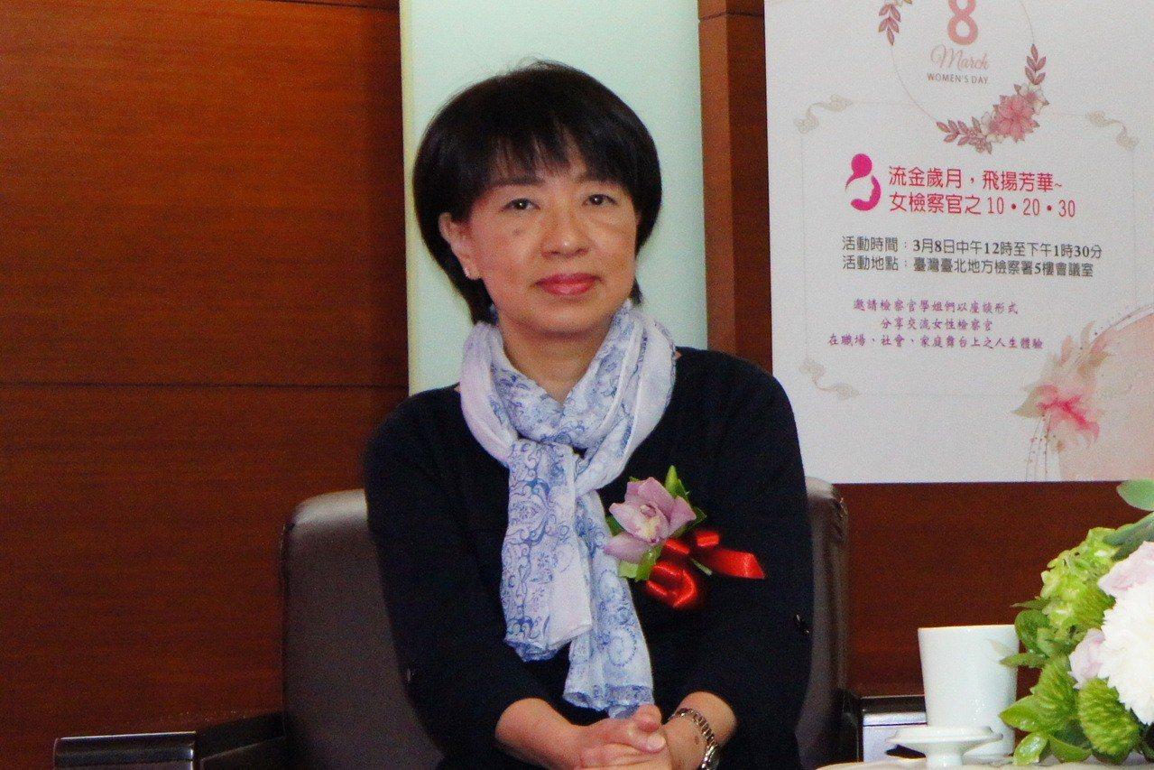 台高檢主任檢察官陳文琪。記者王聖藜/攝影