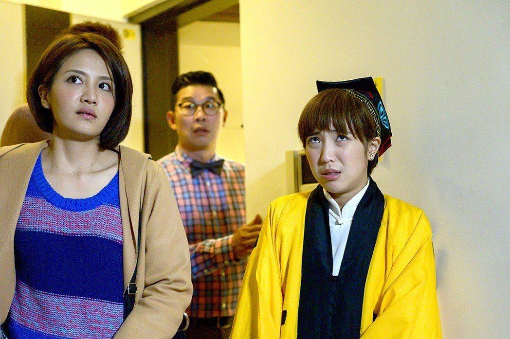 「女力報到」李宣榕遭房客投訴,找了素娥梁舒涵來驅鬼。圖/TVBS提供