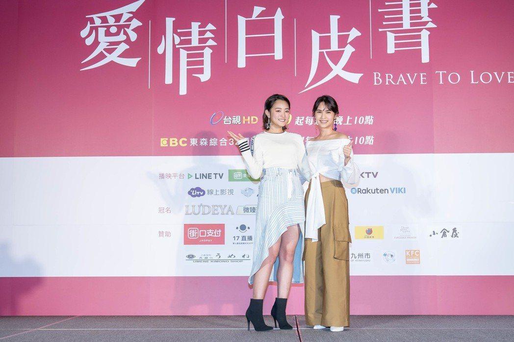 楊丞琳(右)、王淨偶像劇「愛情白皮書」兩代女主角「成美」。圖/東森提供