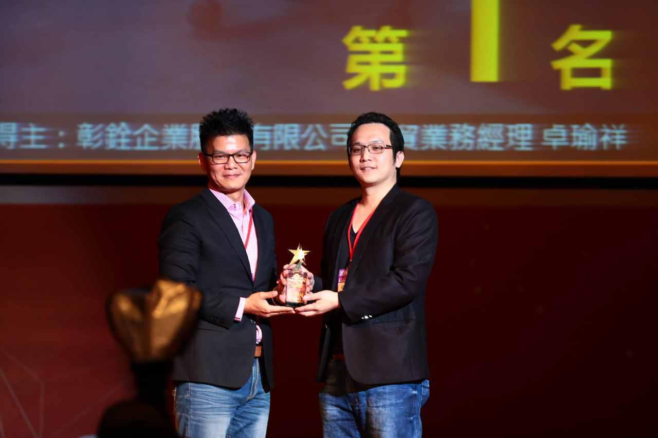 阿里B2B第五屆「台灣十大網商」競賽第一名-彰銓企業。圖/阿里提供