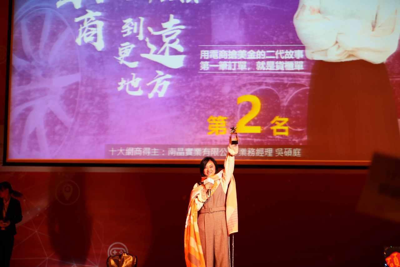 阿里B2B第五屆「台灣十大網商」競賽第二名-南晶實業。圖/阿里提供
