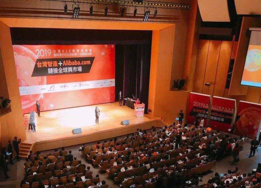 阿里B2B第五屆「台灣十大網商」競賽。圖/阿里提供