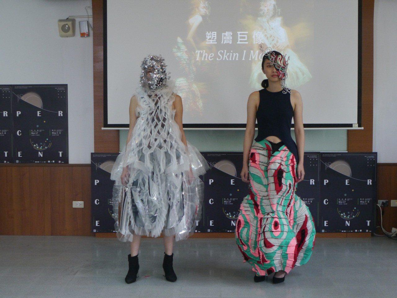 《塑膚巨像》表達心靈思想演變過程。 記者徐白櫻/攝影