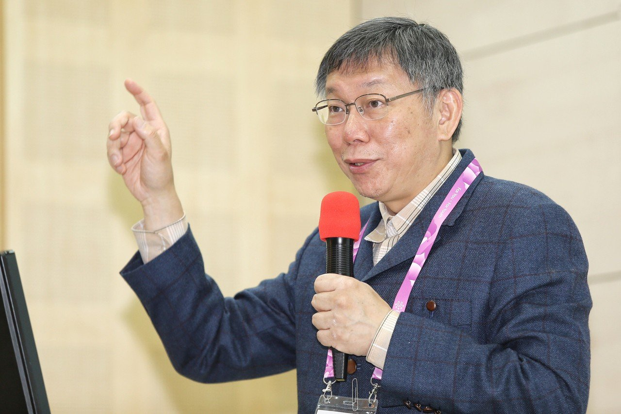 台北市長柯文哲上午參加台北市政府首長領航共識營。記者林伯東/攝影